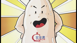 A poster showing a large personified condom stands triumphantly on personified versions of HIV, who cry out for help, with rays of sunshine in the background; a safe-sex advertisement by the AIDS Unit, Department of Health, Government of Hong Kong.