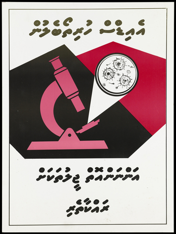 Poster showing a pink microscope depicting a magnified view of HIV against a black and red background with Maldivian (Divehi) lettering; advertisement for safe sex to prevent AIDS.