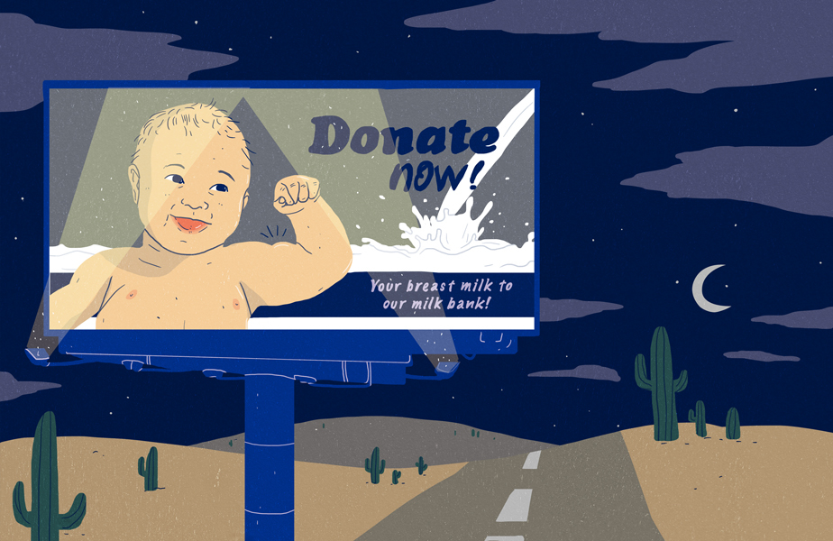 Billboard-donate now